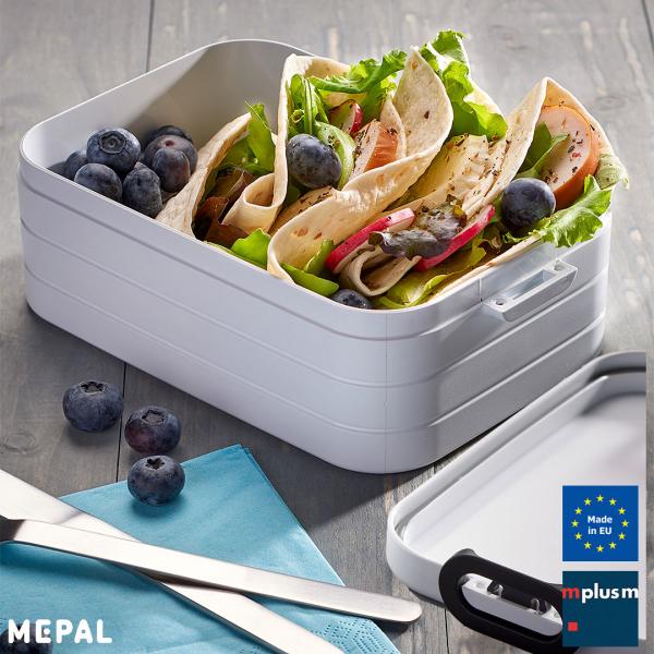 Lunchbox und Brotbox Take a Break MIDI von Mepal als nachhaltiger Mehrweg Werbeartikel. Schön mit Logo zu bedrucken.