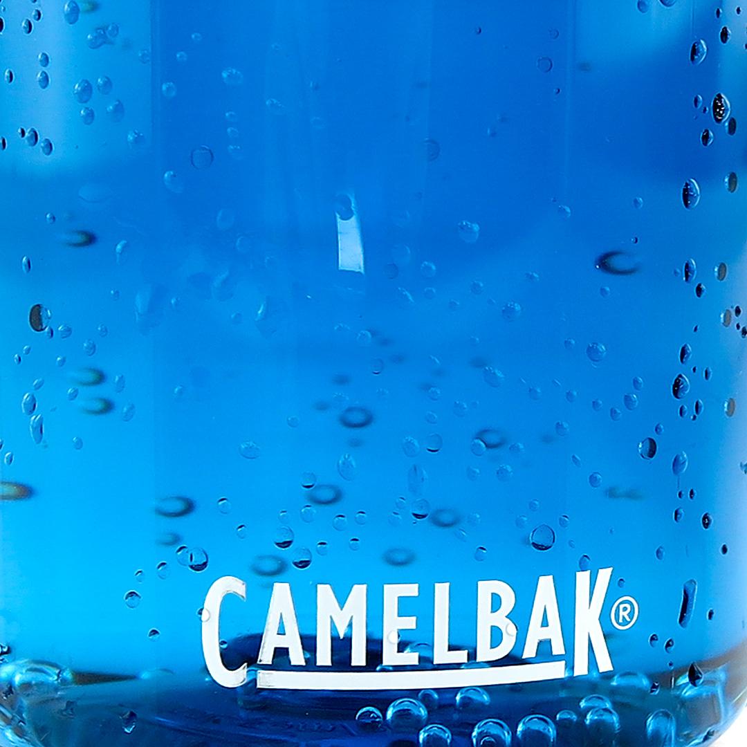 Nachhaltige Mehrwegflasche von Camelbak