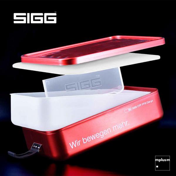 Nachhaltig -die Lunch Box von SIGG. SWISS Design, schön mit Logo zu bedrucken. Als Werbemittel